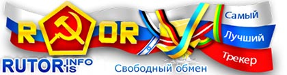 rutor.info logo